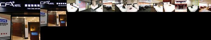 ECFA Hotel - Tainan