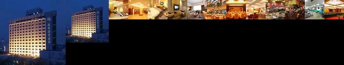 Qiyun Hotel Hefei
