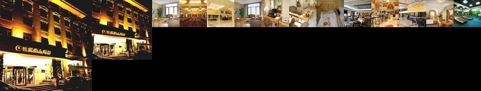 Qingdao Oceanwide Elite Hotel