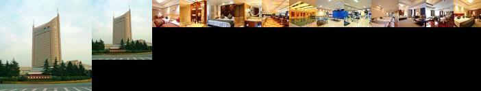 Shao Xing International Hotel