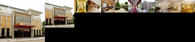Century Land Hotel Nanping