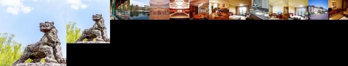 Beijing Friendship Hotel