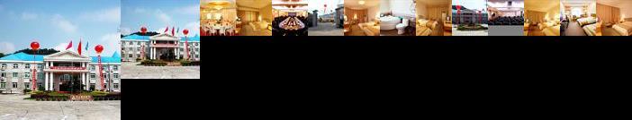 Lushan Guo Mai International Hotel Jiujiang