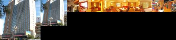 Haide International Hotel Baotou