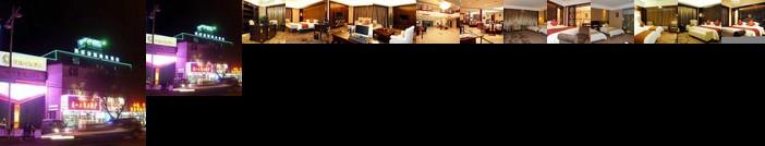 Jingcheng International Business Hotel