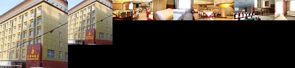 Xiangjunge Hotel