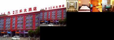 Litai Sanhe Hotel Hohhot