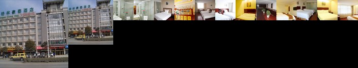 GreenTree Inn JiangSu YanCheng Bus Station Business Hotel