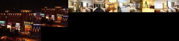 格林豪泰上海松江新城商务酒店