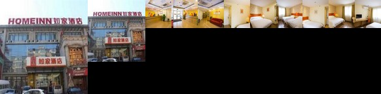 Home Inn Changchun Renmin Square