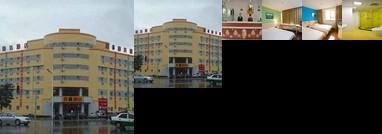 Super 8 Hotel Ji Xing Panjin