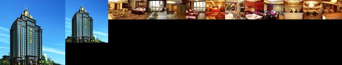 Haitian International Hotel Jinhua