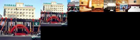 GreenTree Inn Wealth Square Hotel Jilin