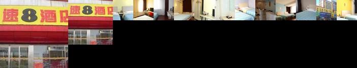 Super 8 Hotel Da Jie Jilin