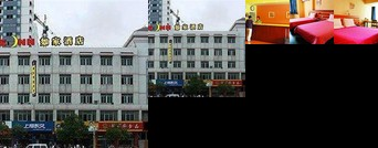 Home Inn Yancheng Yanma Road