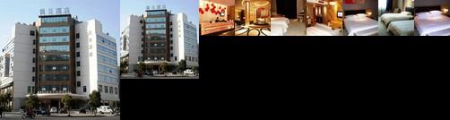 Yiwu Holiday Hotel