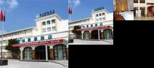 GreenTree Inn Fujian Wuyi Mountain Hotel Nanping