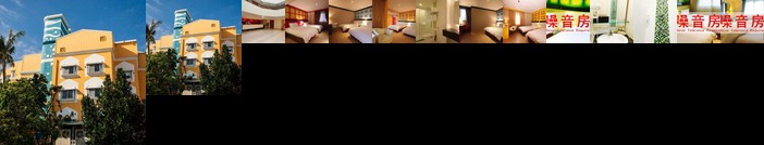 The Richforest Hotel - Kenting
