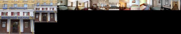Zolotoi Kolos Hotel