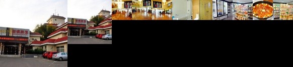 Baogang Hotel