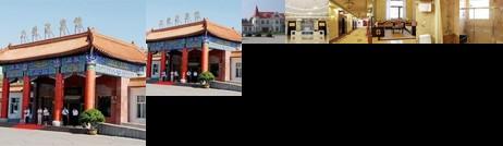 Daqing Hotel No 9 Courtyard