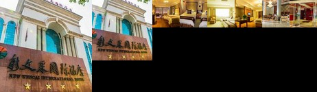 New Wencai International Hotel