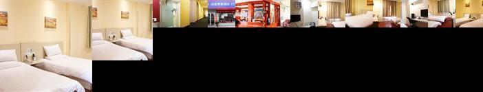 Hanting Express Huai'an Hainan Road