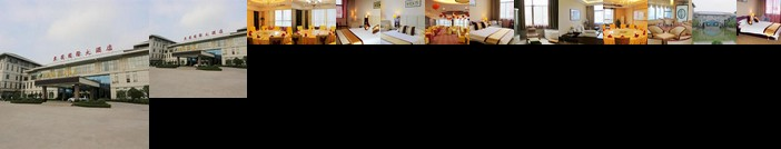 Lianyungang Dong Yuan International Hotel