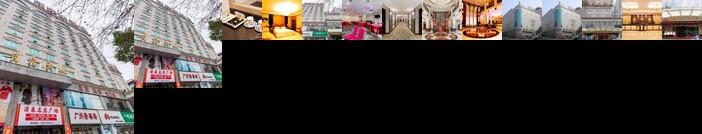 Qingquan Hotel Loudi