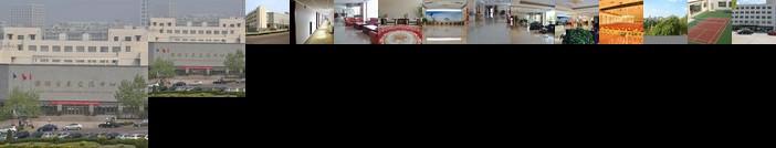 University Academic Exchange Hotel - Qingdao