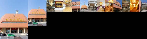 Hengxin Hotel