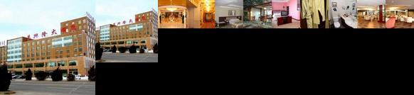 Wan Xing Long Hotel