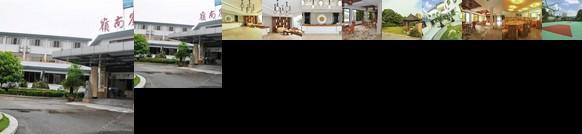 Qiandaohu Lingnan Hotel Hangzhou