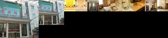 Chang Xiang Yi Hotel