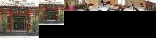 Beijing Xuanhao Hotel
