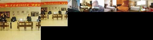 Tian Xin Hotel