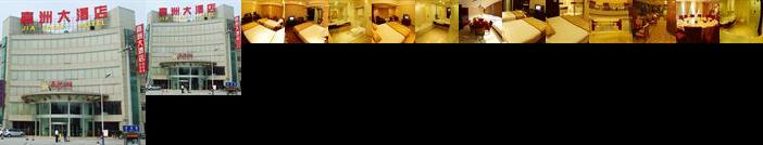Jia Zhou 128 Hotel