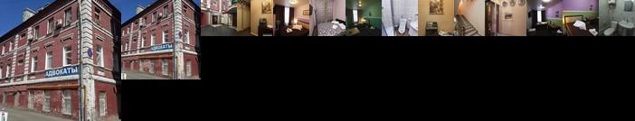 Hotel Na Tsvetnom