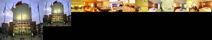 Yuanli International Hotel
