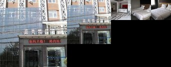 Lushang Boutique Hotel