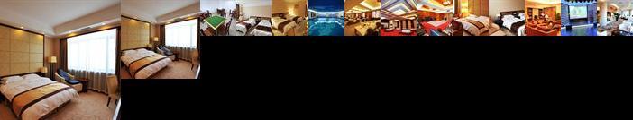 Yabuli Broadcast International Hotel