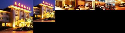 Hua Yuan Guo Ji Hotel