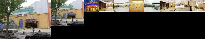 Tongling Huating Business Hotel