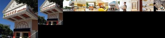 Vienna Hotel Wuxi Wangzhuang Road