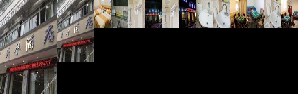 Shijia Business Hotel Deyang