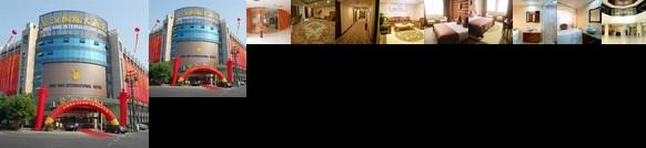 Jinghan International Hotel