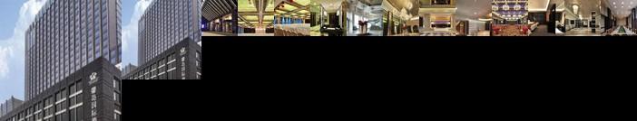 Xindao Hotel Yichang