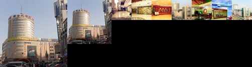 New Century Hotel Liaoyang