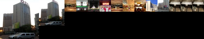 Shenyang Northeast Hotel