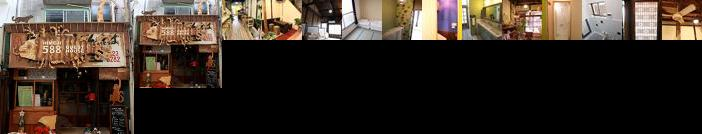 Himeji 588 Guest House